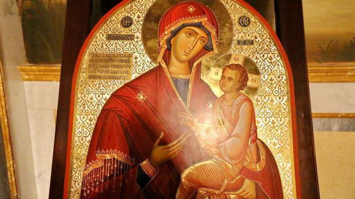 молитвы к пресвятой богородице скоропослушница