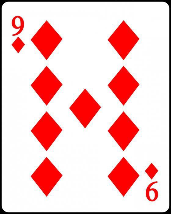 бубен масть карты