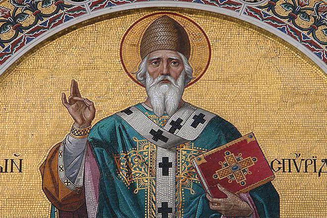 молитва о финансовом благополучии святому спиридону