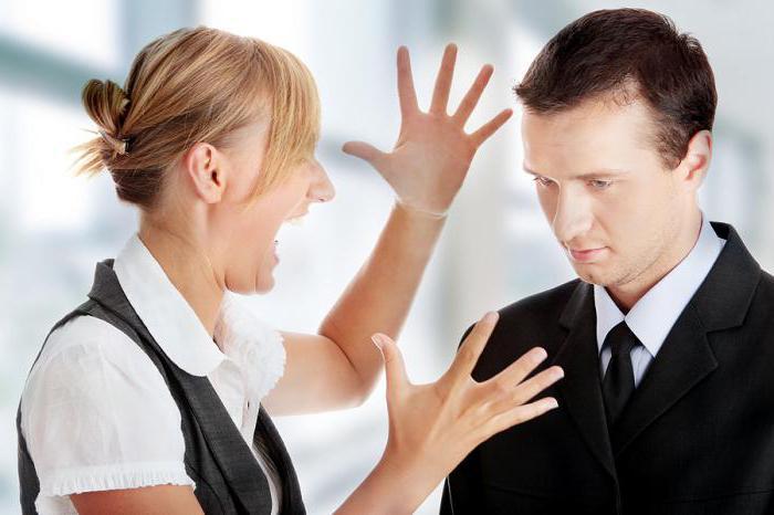 как перестать ненавидеть человека который тебя обидел