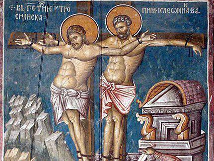 христианский мученик