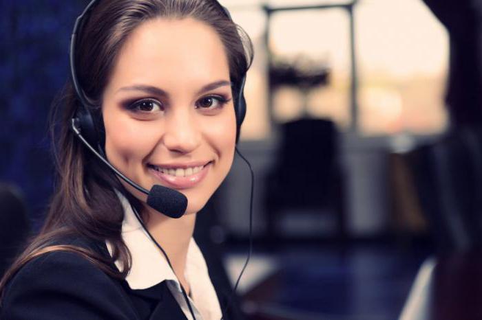 должностные обязанности оператора колл центра