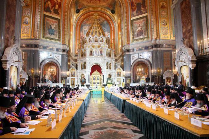 поместный собор