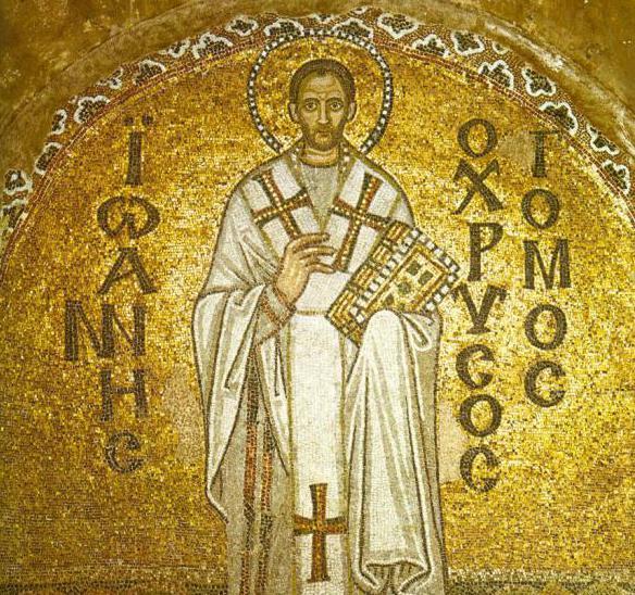 цитаты святителя иоанна златоуста