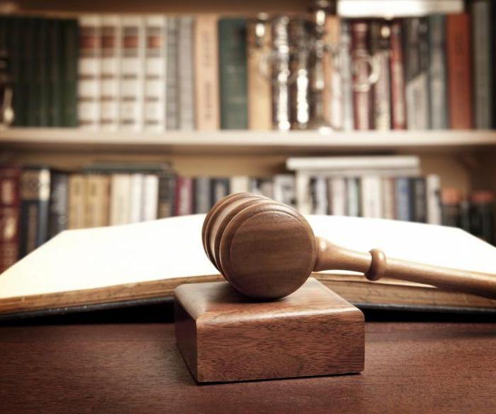 судья должен быть независим