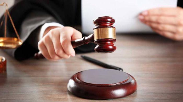 судья должен быть беспристрастным