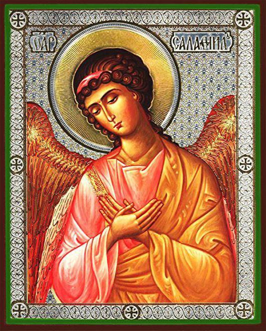 архангелы имена и их предназначение семь архангелов