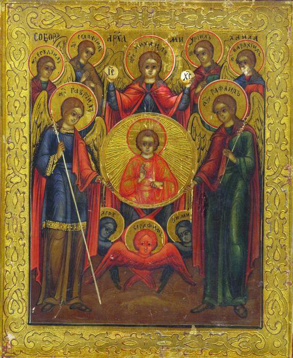архангелы имена и их предназначение