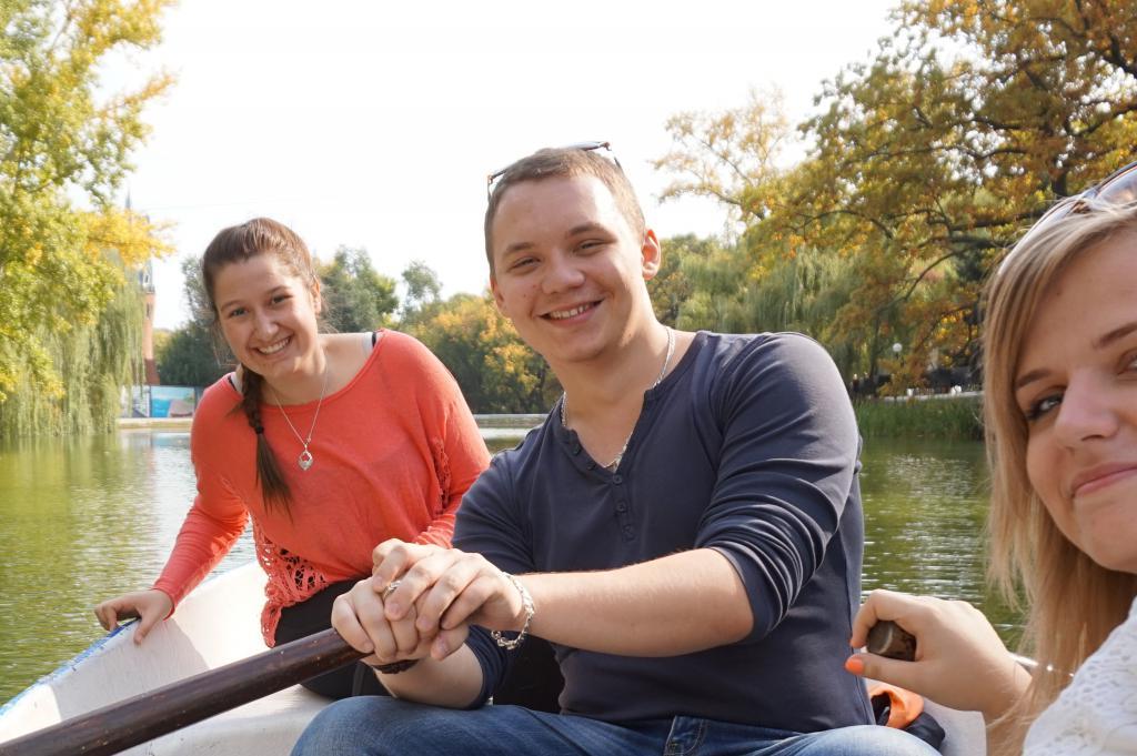 Молодежь Саратовской области