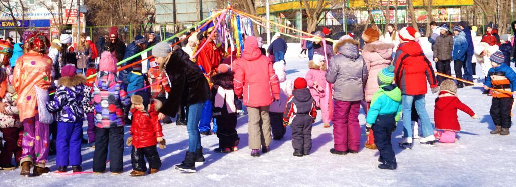 Праздники в Саратовской области