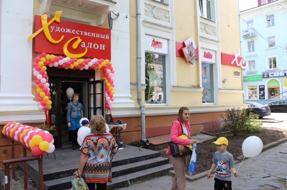 Художественный салон в городе Петрозаводске (отдел)