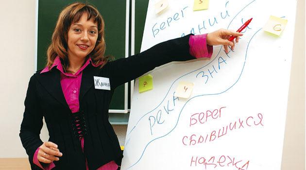Жанна Завьялова в Москве
