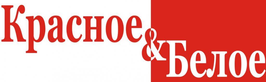 """Логотип компании """"Красное и Белое"""""""