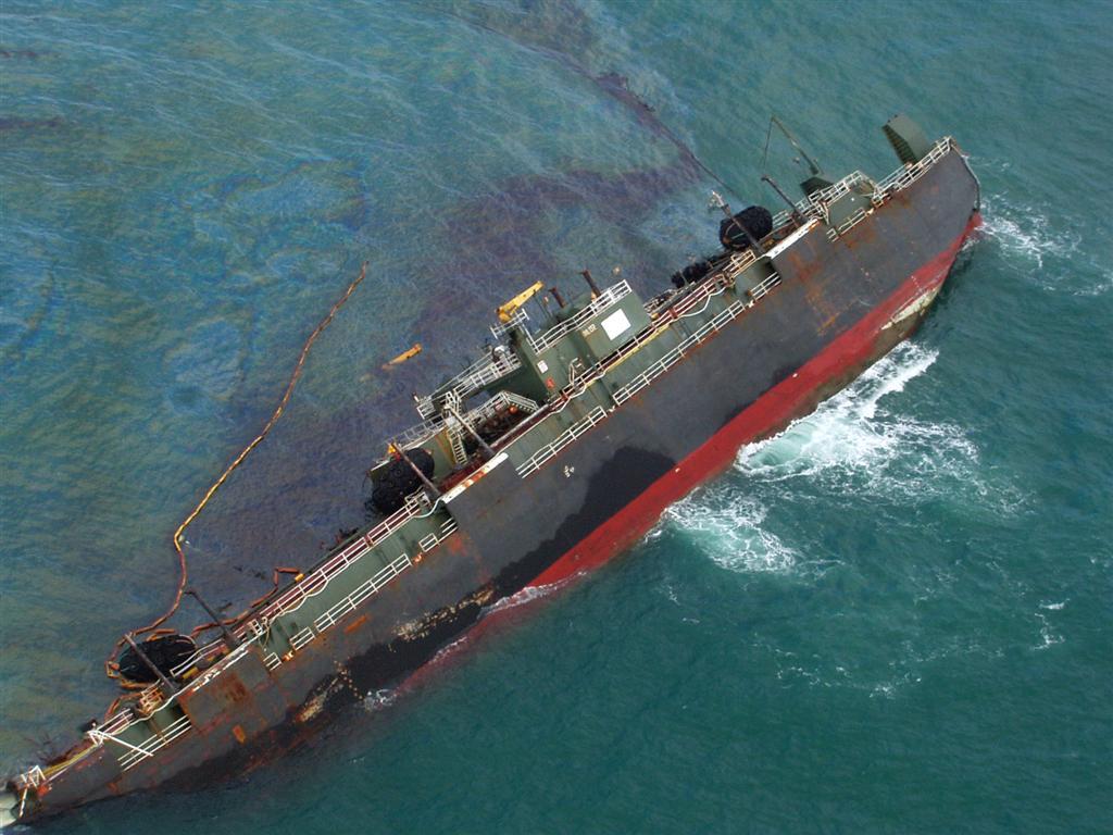 Разлив нефти в Азовском море