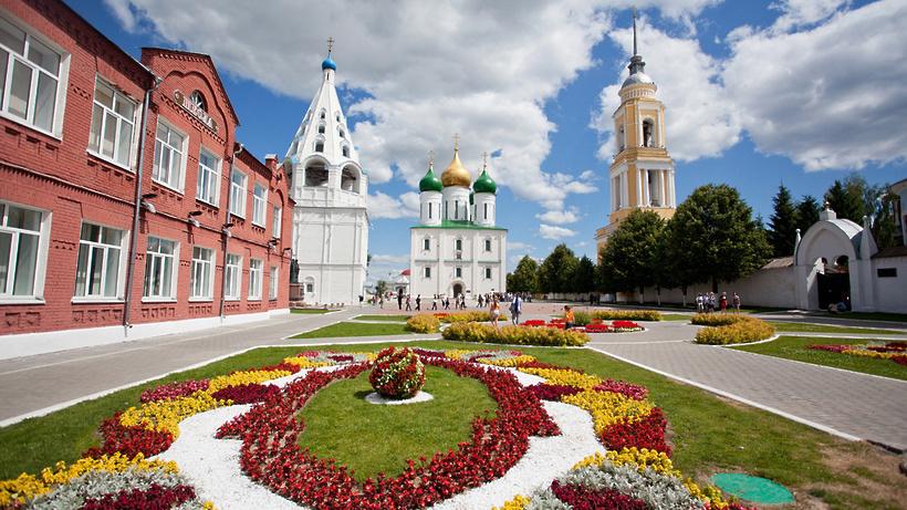 Красивый город Коломна