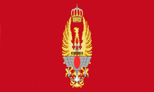 Эмблема Вооруженных сил Испании