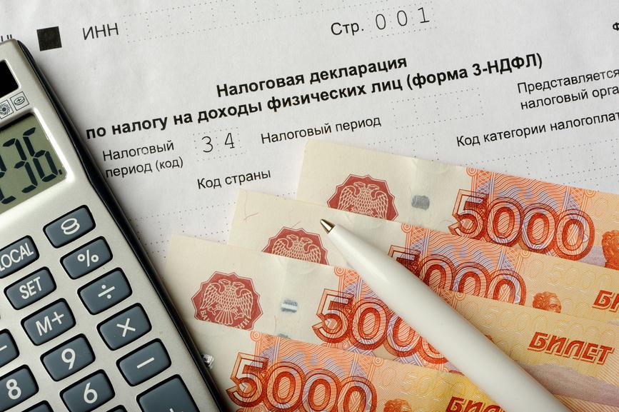 налоги уплачиваемые за работников