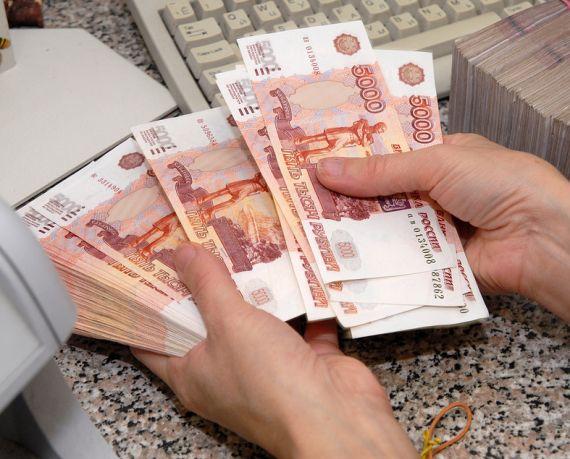 вклад в рублях