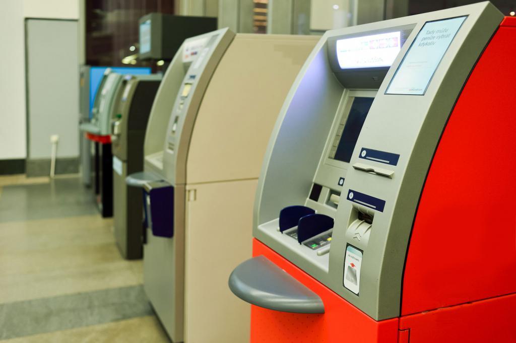 Отзывы о банкоматах МКБ
