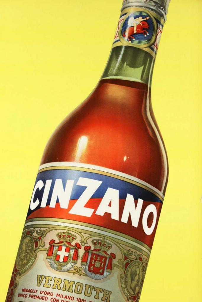 разница между мартини и чинзано