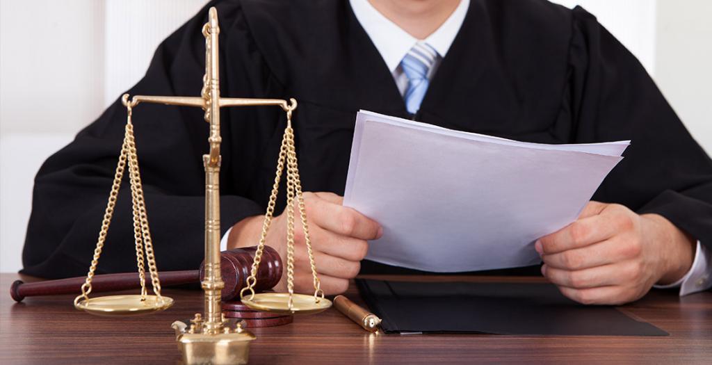 Оглашение судебного постановления
