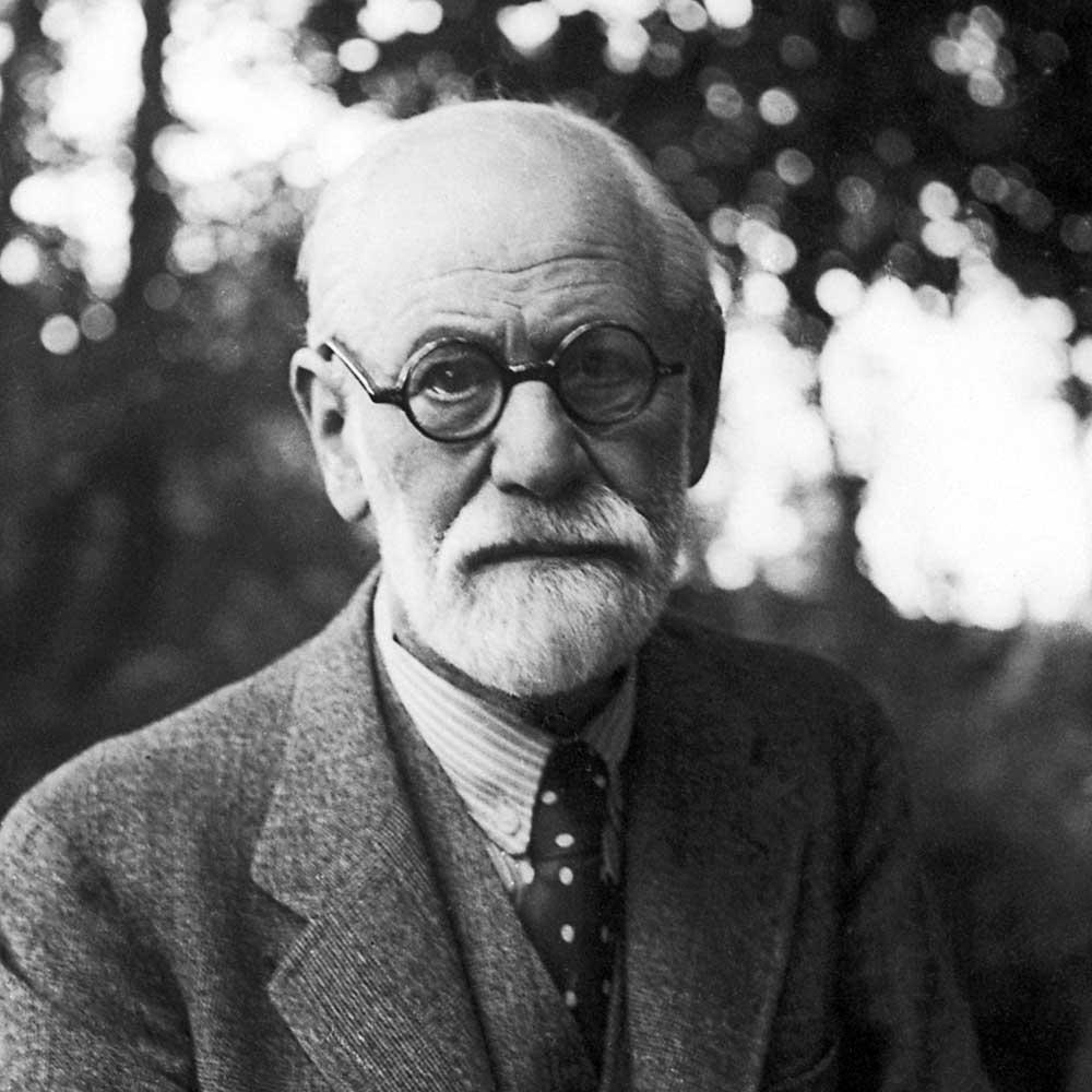 Родоначальник психоанализа Зигмунд Фрейд