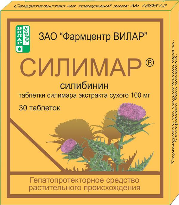 """Силимар"" - гепатопротектор с силимарином"