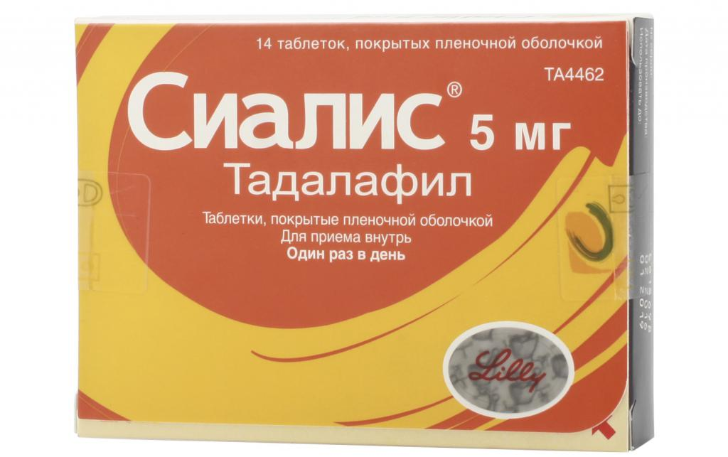 Сиалис 5 мг