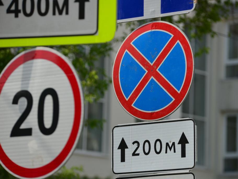 разметка остановка запрещена