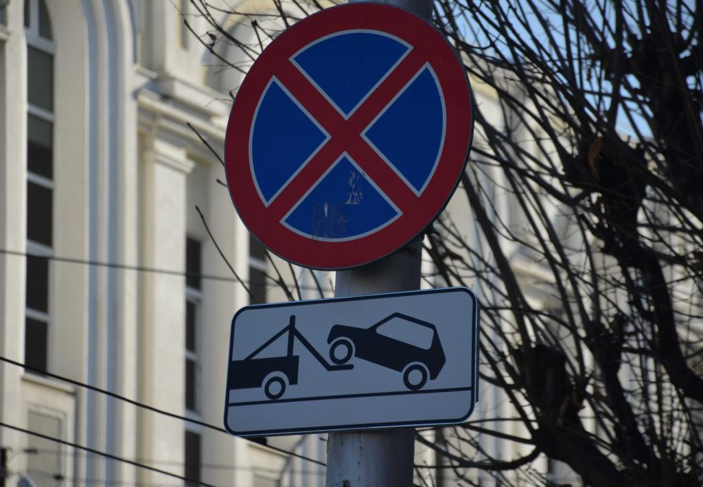 остановка перед знаком остановка запрещена