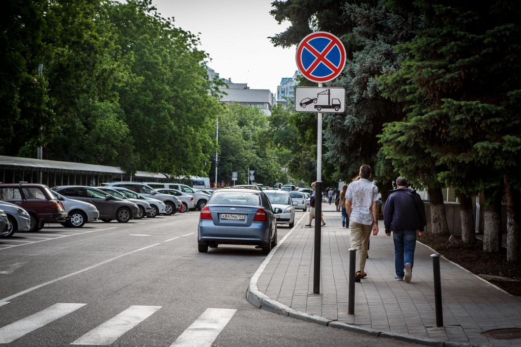 зона действия знака остановка запрещена