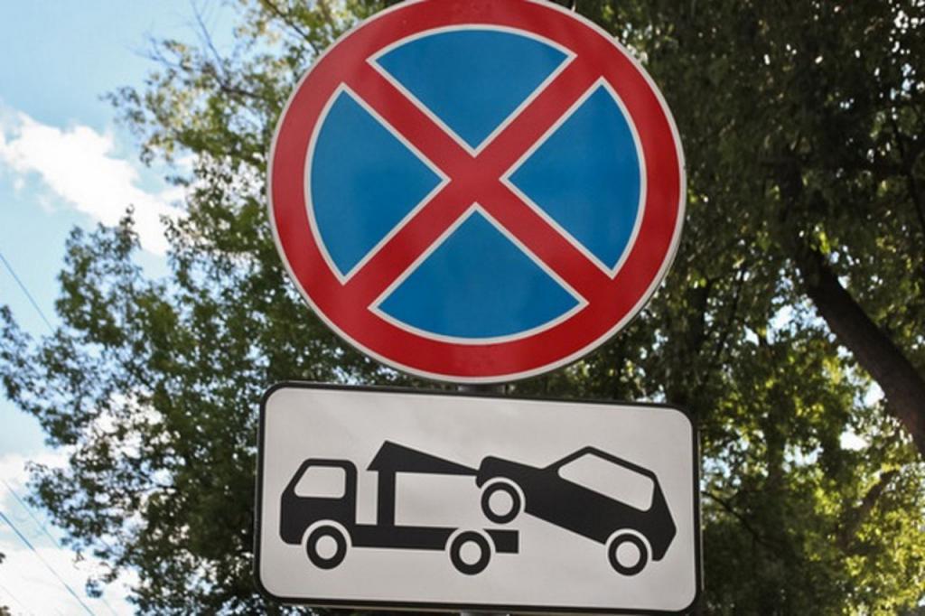 остановка транспортных средств запрещена