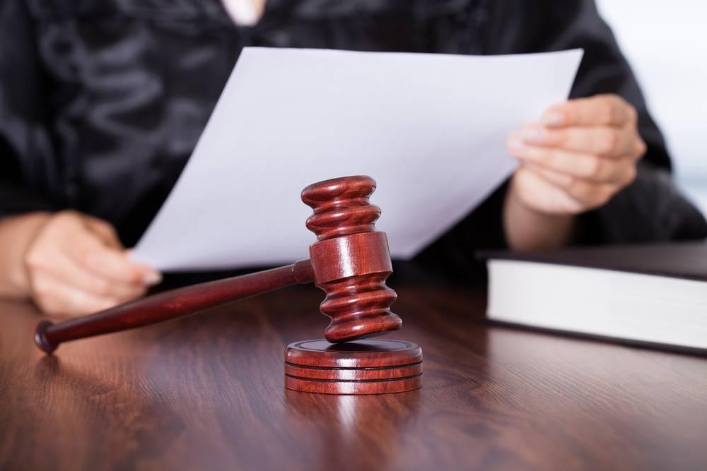 суды общей юрисдикции: арбитражные суды