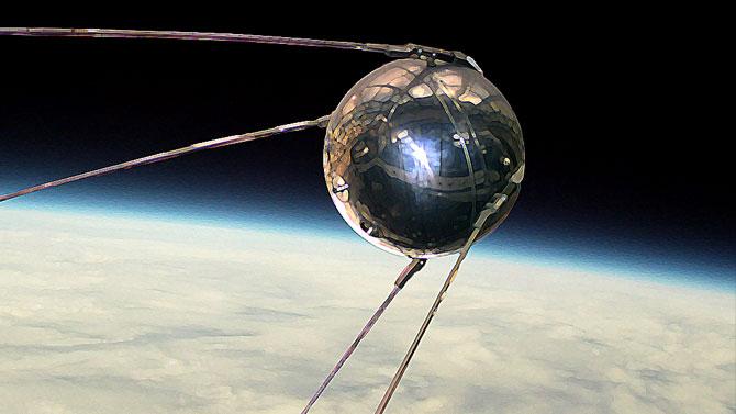 Спутник - это что такое?