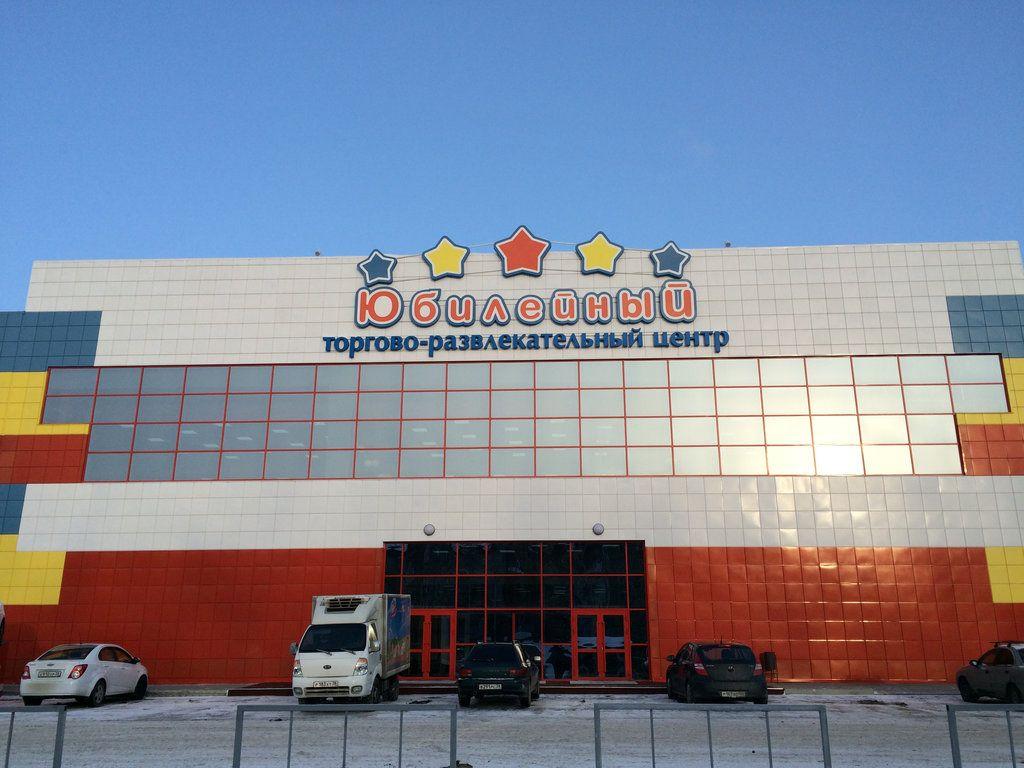 Юбилейный Иркутск