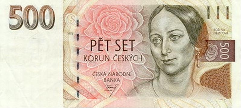 500 чешских крон