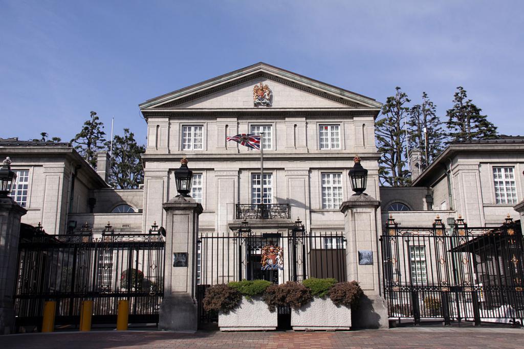 Посольство Англии в особняке