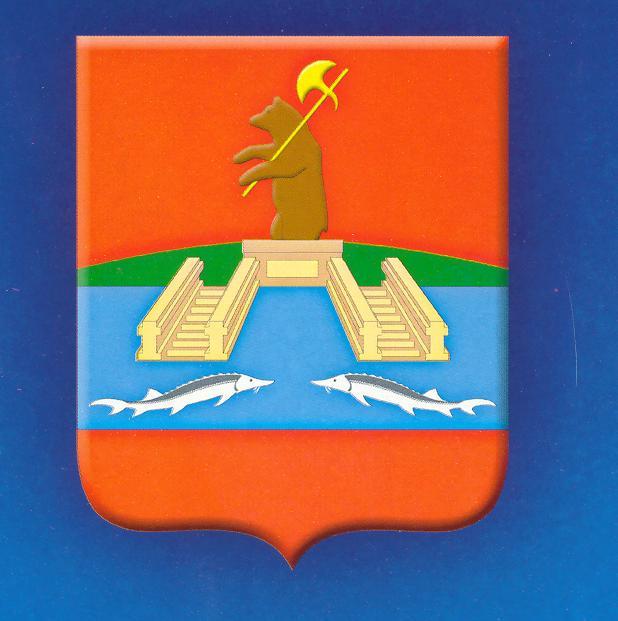 герб рыбинска описание