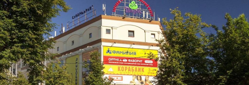 Парк в Красногорске