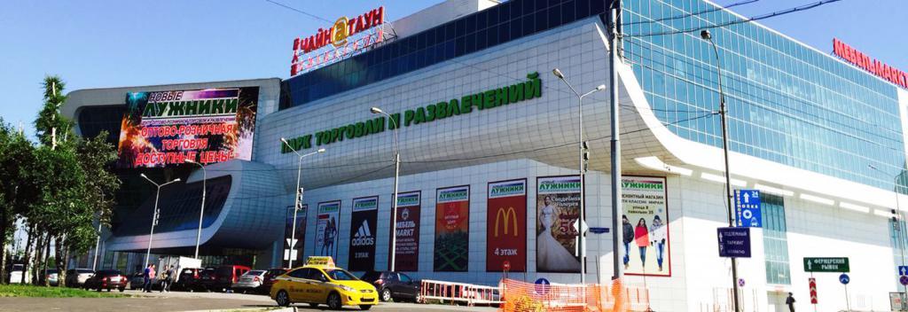 Торговый центр Лужайка