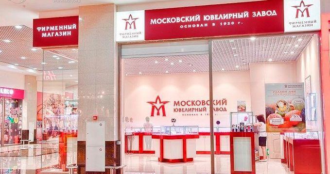 Завод Москвы
