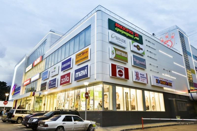 Торговый центр Орбита в Люберцах