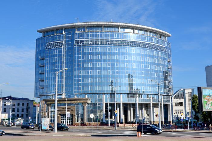 Факультет международных отношений Белорусского государственного университета