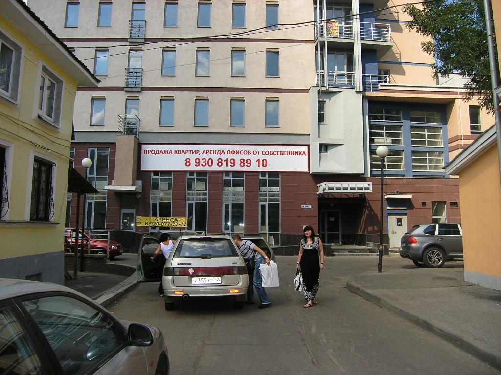Нижний Новгород, улица Минина, 10в
