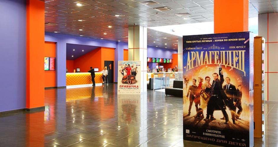 Кинотеатр в ТЦ Плаза