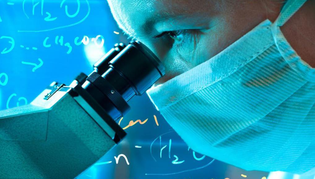 Диагностика папилломовируса