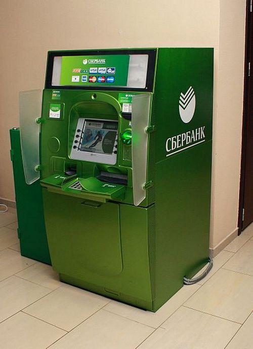 банкомат банка фото