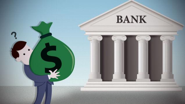 Деятельность банка