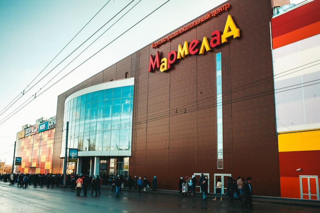 ТЦ Мармелад в Таганроге