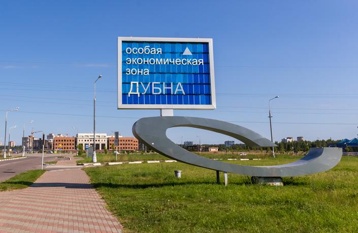 Москва Дубна